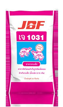 Frog food-JBF1031