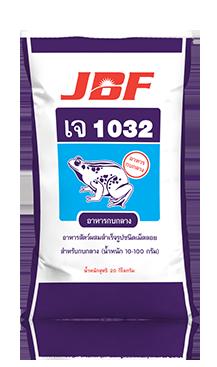 Frog food-JBF1032
