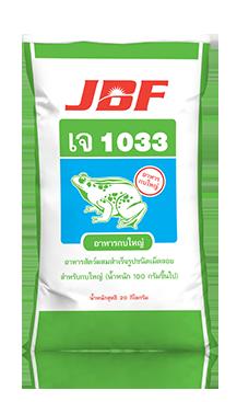 Frog food-JBF1033