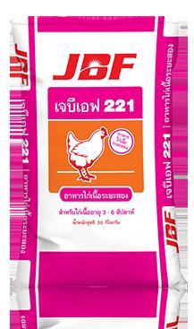 Broiler-JBF221