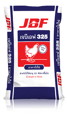 Chicken egg-JBF325C