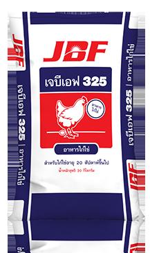 Chicken egg-JBF325C