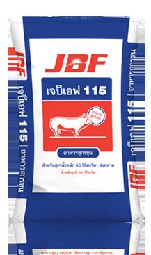 Pig food-JBF115