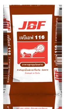 Pig food-JBF116